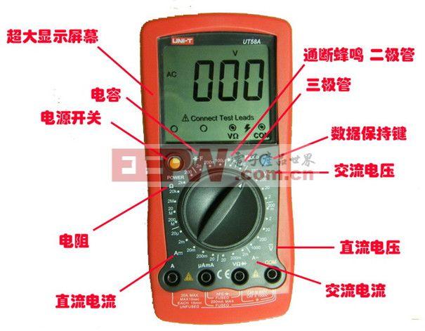 万用表测电压方法详解