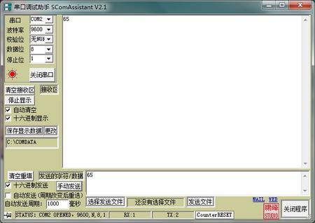 360桌面截图20140611032629.jpg