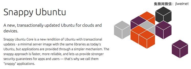 Ubuntu进攻物联网 发展智能家电、机器人操作系统