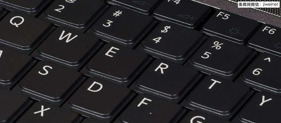 """2014年常用密码第一名""""123456"""""""