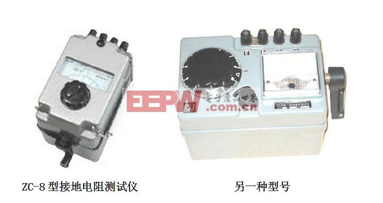 接地电阻测试仪使用方法 接地电阻测试仪型号 接地电阻测量仪