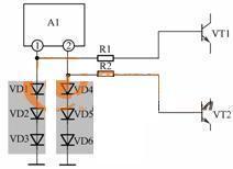 二极管中限幅电路的分析及其故障检测