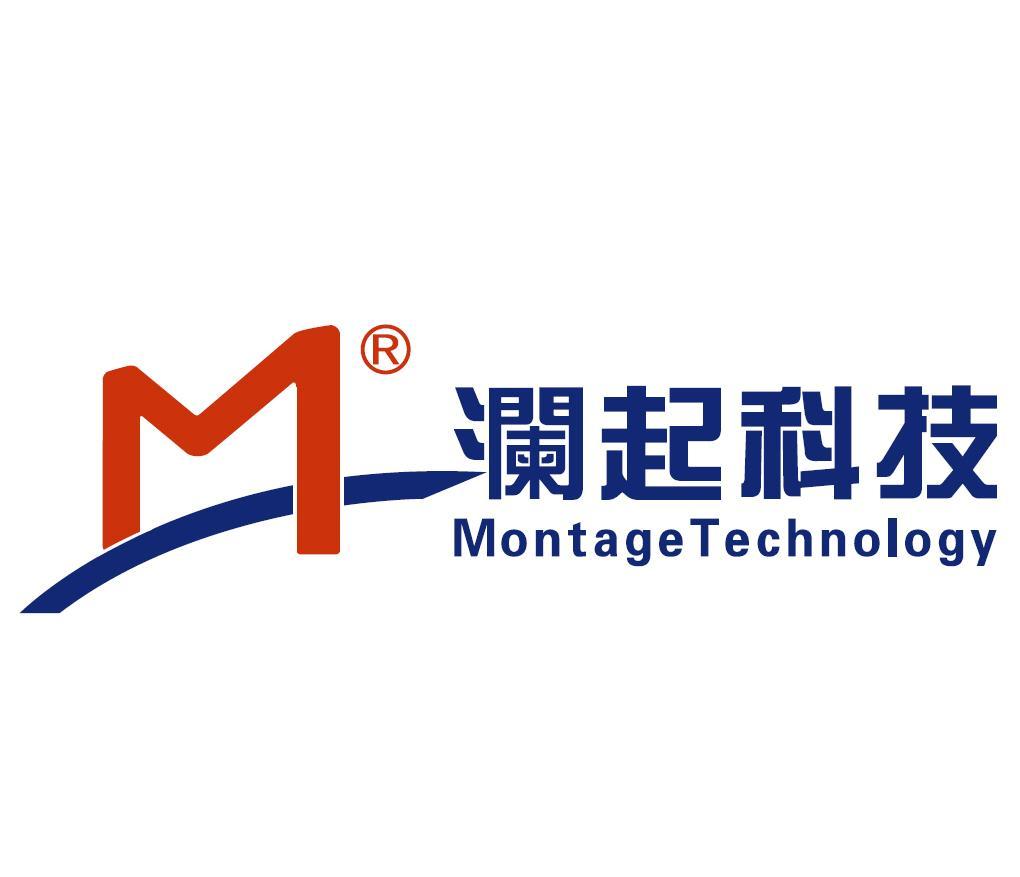 中国芯:澜起科技的酸甜苦辣之2014