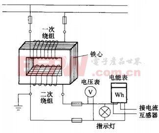 电压互感器原理- -电压互感器是如何工作的呢?