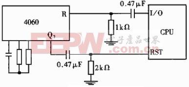 狗型复位电路的电路图如下图所示 当CPU正常工作时,会定时复位计