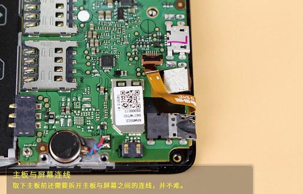 消费类电子 产品拆解 > 联想乐檬k3拆机图解         主板拆解注意