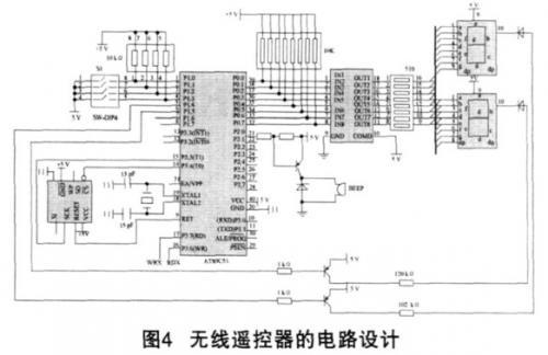 无线遥控器的电路设计