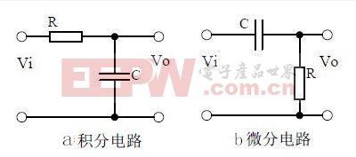 积分电路原理