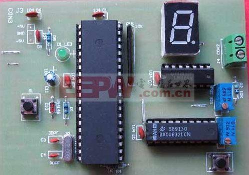 函数信号发生器设计