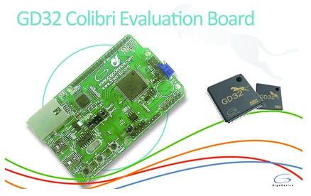 GigaDevice推出GD32 Colibri系列支持Arduino接口的开发套件