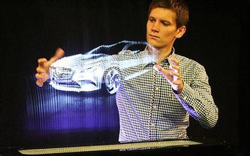 谈谈全息投影和人工智能