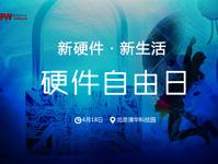 机器人产业-工业4.0中国制造2025之路——ROS-Industrial方向