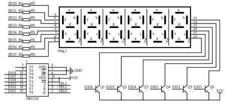 数码管典型应用电路.jpg