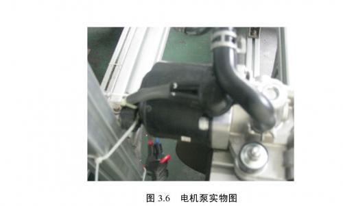 电机泵实物图