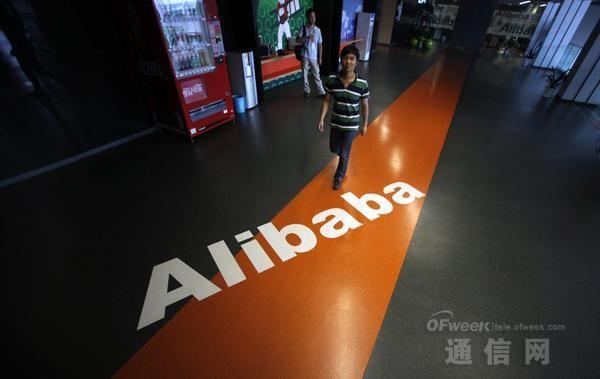 阿里巴巴全球布局数据中心 谋DT时代战略
