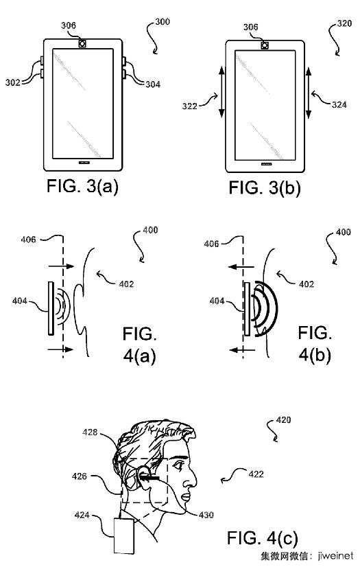 亚马逊灵感来了:何不利用耳朵给手机解锁