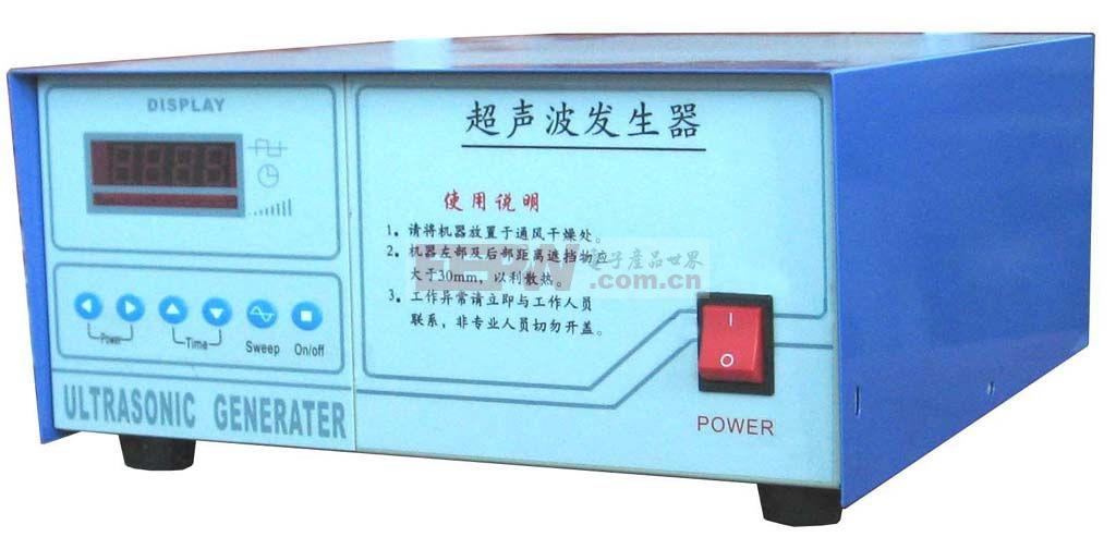 超声波发生器原理