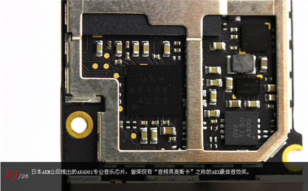 努比亚z9/小米note顶配版拆解评测对比