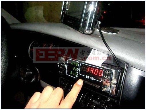 出租车计价器原理