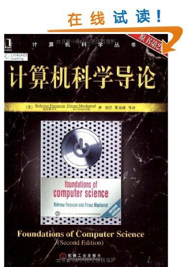 学习C语言基本思路与参考书籍【强烈推荐】