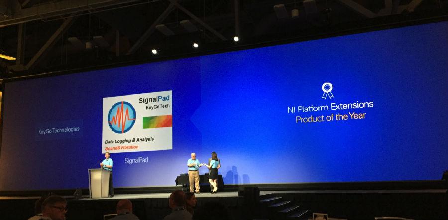 其高科技SignalPad测控软件荣获NI 2015年度最佳产品殊荣