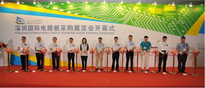 链接PCB产业革新升级路 2015深圳国际电路板采购展览会8月25日盛大开幕