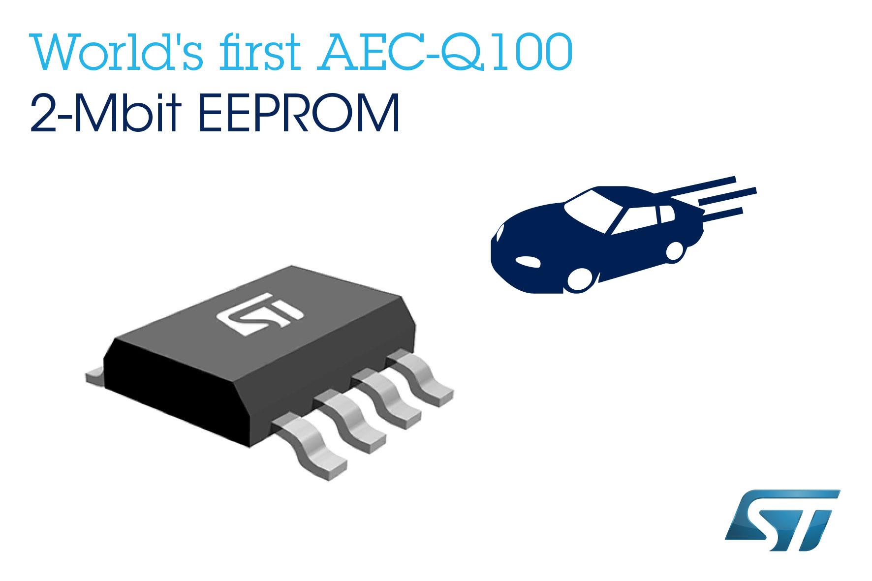 意法半导体(ST)世界首款汽车级2Mbit EEPROM让汽车变得更环保、更安全