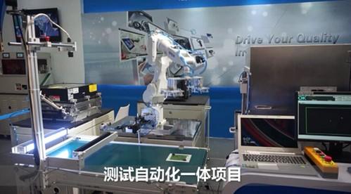 与工业4.0同行 新锐展商齐聚NEPCON South China 2015