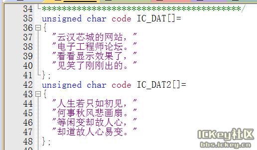 【原创】【Proteus学习之路】序列之7:仿真带字库的LCD12864