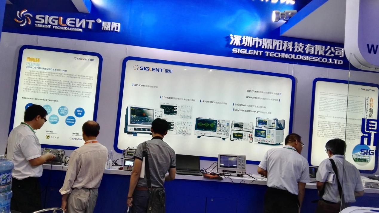 鼎阳科技X系列整装亮相福州高教展,助力高校现代化实验室建设