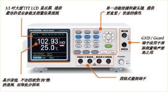 固纬电子推出全新一代的直流微欧姆计—GOM804/805