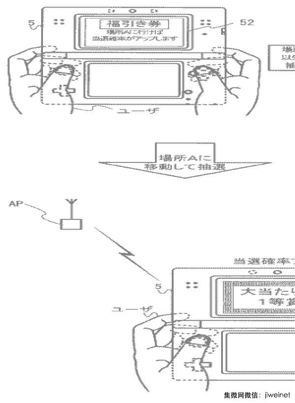 任天堂与游戏相关革命性专利,要让宅男走出家门玩游戏