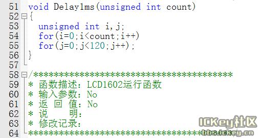 【proteus学习之路】序列之9:lcd1602仿真