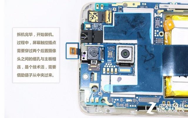 拆机总结:中兴AXON天机整机设计非常严密紧凑,各个细节用料都很充足,不过也由于整机牢固容易导致拆机不太方便。当然,瑕不掩瑜,中兴AXON天机整体做工还是非常扎实了,延续了国产老牌手机厂商雄厚扎实的做水准。