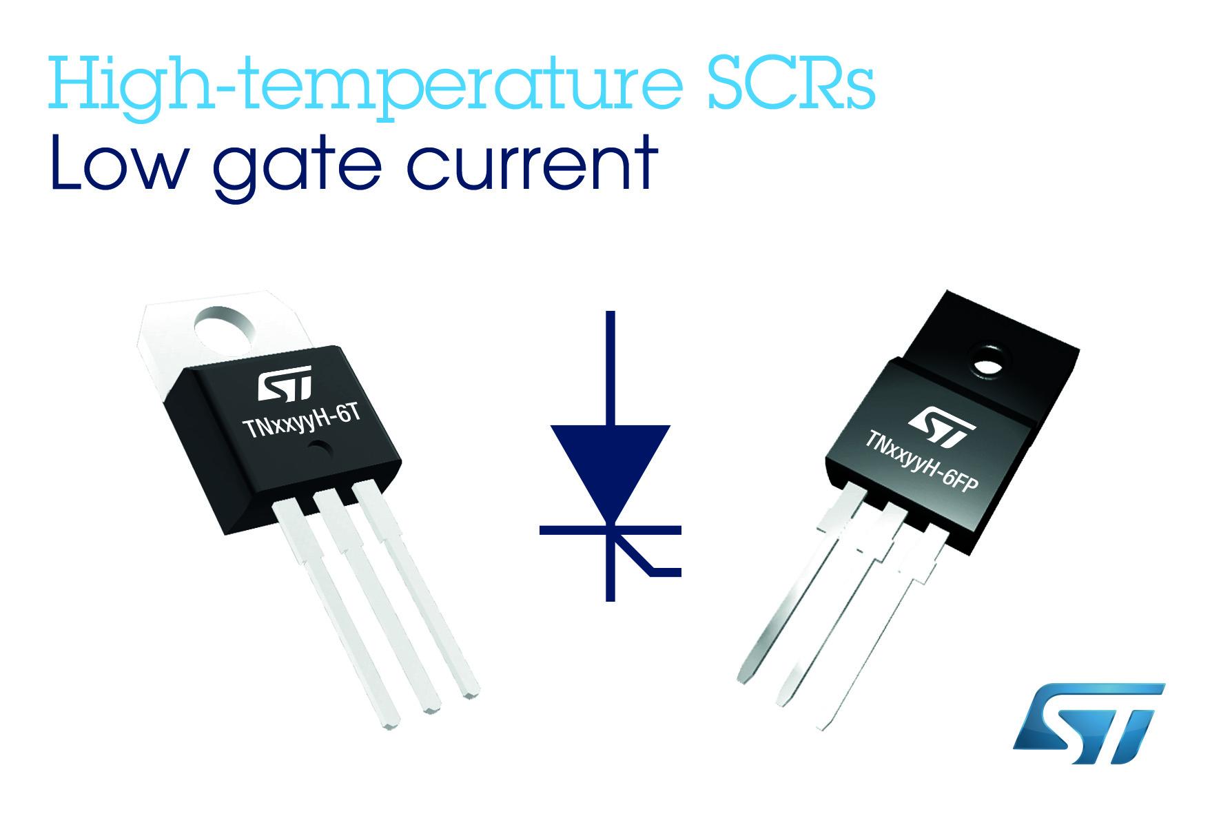 意法半导体(ST)推出新款高温硅功率开关,可大幅提升摩托车和工业应用的可靠性