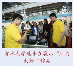 第二届TI杯大学生物联网竞赛采用多种方法吸引学生