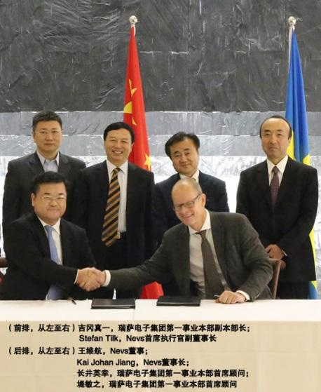 瑞萨电子与国能电动汽车签署战略合作协议 助力中国新能源汽车产业发展