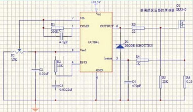 使用UC3842设计可调稳压电源