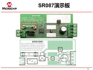 无变压器开关稳压芯片SR087