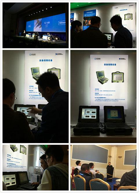 """泛华测控携基于""""麒麟操作系统""""的装备保障设备出席NI DAYS"""