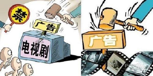 电视盒子被封杀存两大疑点 阿里或是幕后推手?