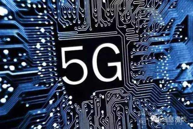 台湾工研院:中国已主导下一代5G标准