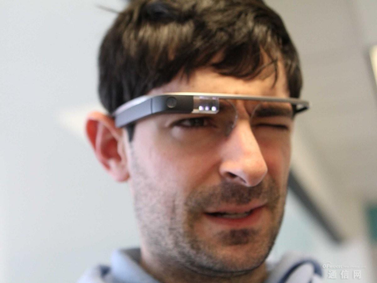 Google Glass二代