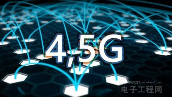 华为携手沙特公司开发4.5G三年内运营