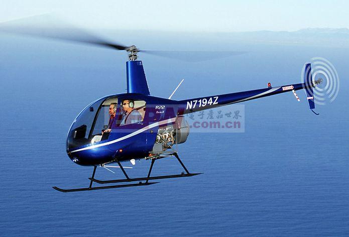 2.直升机发动机原理--分类