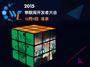 以互联网+智能制造 迈向中国制造2025