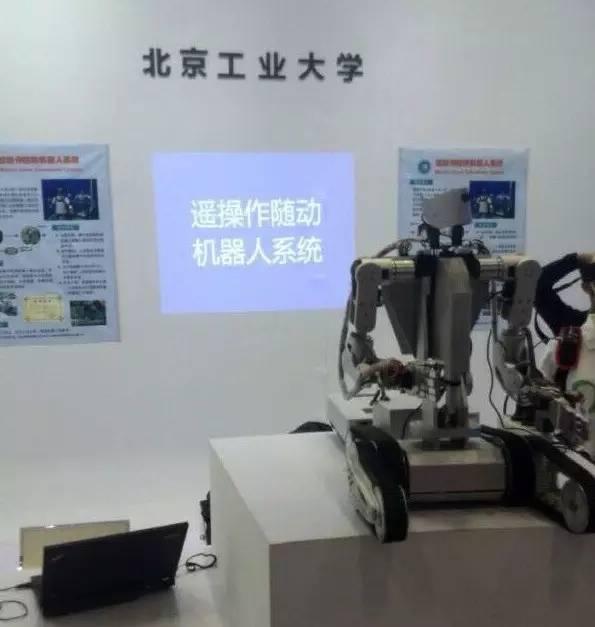 看看咱们中国大学生研究出来的机器人