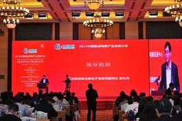 """窄带低速SSC1643电力线载波芯片荣获中国芯""""最佳市场表现产品""""奖"""