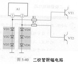 二极管限幅电路工作原理分析