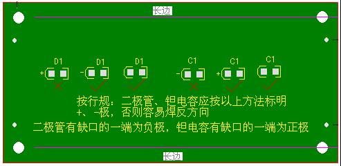 从焊接角度谈画PCB图时应注意的问题1338.png